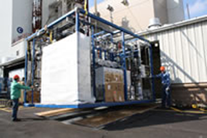 GTI's new pilot-scale IH2 plant for biomass-to-transportation fuel  conversion